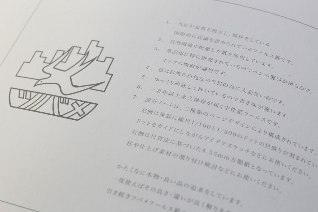 th_中表紙