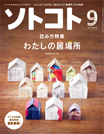 201509_cover
