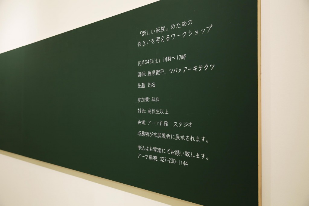 th_Art-002