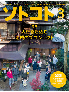 sk1603_cover